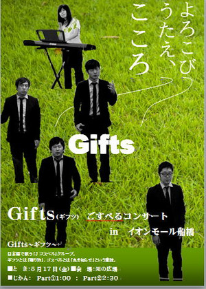 Giftsmall2