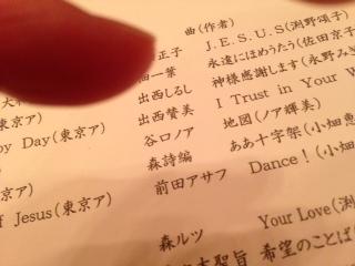 関東賛美予選ヤングの部大会